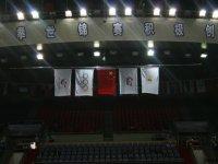Mistrzostwa Świata w Boksie 09-20.05.2012r.